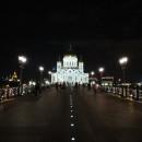 Moscou: la Capitale